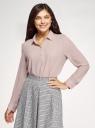Блузка базовая из струящейся ткани oodji для женщины (розовый), 11400368-9B/36215/4A01N