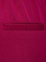 Брюки зауженные на эластичном поясе oodji для женщины (розовый), 11703091B/18600/4902N