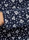 Водолазка хлопковая oodji #SECTION_NAME# (синий), 15E02001/46147/7930F - вид 5
