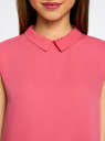 Блузка базовая без рукавов с воротником oodji #SECTION_NAME# (розовый), 11411084B/43414/4D00N - вид 4