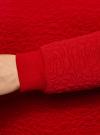 Свитшот базовый из фактурной ткани oodji #SECTION_NAME# (красный), 24801010-4/42316/4500N - вид 5