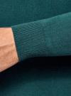 Джемпер базовый с круглым воротом oodji #SECTION_NAME# (зеленый), 4B112003M/34390N/6900M - вид 5