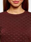 Платье трикотажное из фактурной ткани oodji #SECTION_NAME# (красный), 14000162-1/47198/4900N - вид 4