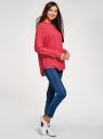 Блузка вискозная А-образного силуэта oodji #SECTION_NAME# (розовый), 21411113B/42540/4D01N - вид 6