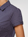 Рубашка хлопковая с коротким рукавом oodji для женщины (синий), 13K01004-3B/48461/7947G