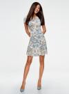 Платье трикотажное с воланами oodji #SECTION_NAME# (разноцветный), 14011017/46384/3025E - вид 2