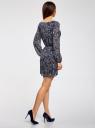 Платье из шифона с ремнем oodji для женщины (синий), 11900150-5/13632/7912E