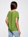 Блузка вискозная свободного силуэта oodji #SECTION_NAME# (зеленый), 21411119-1/26346/6B00N - вид 3