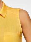Топ вискозный с нагрудным карманом oodji #SECTION_NAME# (желтый), 11411108B/26346/5200N - вид 5