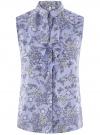 Топ из струящейся ткани с жабо oodji для женщины (синий), 24911001-1B/48854/7012F