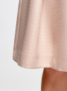 Юбка миди со встречными складками oodji для женщины (бежевый), 21600300/45367/3300N