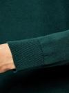 Джемпер базовый с круглым вырезом oodji #SECTION_NAME# (зеленый), 63812571/45576/6E00N - вид 5