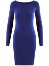 Платье трикотажное облегающего силуэта oodji #SECTION_NAME# (синий), 14001183B/46148/7500N