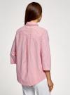 Рубашка свободного силуэта с удлиненной спинкой oodji #SECTION_NAME# (красный), 11411149/45387/4310S - вид 3
