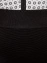 Юбка вязаная в рубчик базовая oodji для женщины (черный), 73612019-2B/38045/2900N