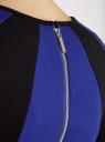 Платье облегающее с контрастными вставками oodji #SECTION_NAME# (синий), 14011009/45948/7529B - вид 5