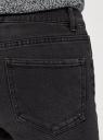 Джинсы slim с высокой посадкой oodji для женщины (черный), 12103179/50263/2900W