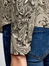 Рубашка приталенная принтованная oodji #SECTION_NAME# (бежевый), 21402212/14885/2930E - вид 5