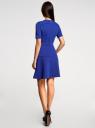 Платье трикотажное с расклешенной юбкой oodji для женщины (синий), 14001165/33038/7500N