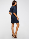 Платье из искусственной замши свободного силуэта oodji #SECTION_NAME# (синий), 18L11001/45622/7900N - вид 3
