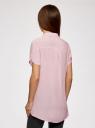 Блузка из вискозы с нагрудными карманами oodji #SECTION_NAME# (розовый), 11400391-4B/24681/4000N - вид 3