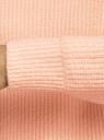Свитер фактурный свободного силуэта oodji для женщины (розовый), 64405094/48783/5400N