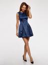 Платье приталенное с V-образным вырезом на спине oodji #SECTION_NAME# (синий), 12C02005/24393/7901N - вид 6