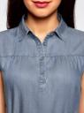 Платье из лиоцелла с поясом oodji для женщины (синий), 22909022-1/42579/7500W