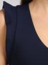 Платье трикотажное с V-образным вырезом oodji для женщины (синий), 14015004/45394/7900N