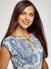 Платье трикотажное с ремнем oodji #SECTION_NAME# (синий), 24008033-2/16300/1075E - вид 4