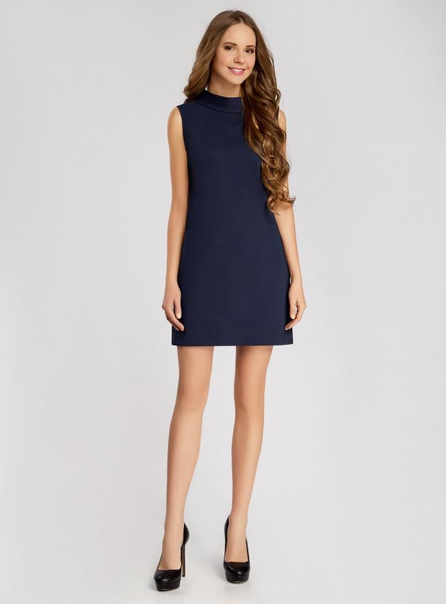 Платье без рукавов прямого кроя oodji #SECTION_NAME# (синий), 11900169/38269/7900N
