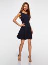 Платье из плотной ткани с овальным вырезом oodji #SECTION_NAME# (синий), 11907004-2/31291/2900N - вид 6