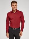 Рубашка базовая приталенная oodji для мужчины (красный), 3B140000M/34146N/4503N - вид 2