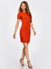 Платье облегающего силуэта на молнии oodji #SECTION_NAME# (оранжевый), 14011025/42588/5500N - вид 6