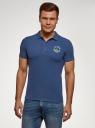 Поло хлопковое с вышивкой oodji для мужчины (синий), 5L422001I-2/44032N/7419P
