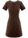 Платье жаккардовое с коротким рукавом oodji #SECTION_NAME# (коричневый), 11902161/45826/3900N