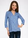 Блузка вискозная с рукавом-трансформером 3/4 oodji #SECTION_NAME# (синий), 11403189-2B/26346/7512O - вид 2
