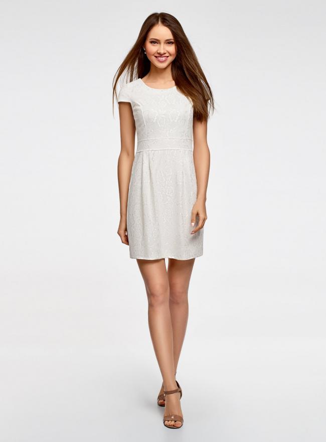 Платье трикотажное кружевное oodji #SECTION_NAME# (белый), 14001154-2/42644/1200N