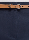 Юбка хлопковая с ремнем oodji для женщины (синий), 11600397-2B/32887/7900N