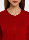 Жакет вязаный на пуговицах oodji для женщины (красный), 73212401-1B/45904/4500N