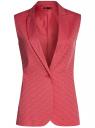 Жилет классический из фактурной ткани oodji #SECTION_NAME# (красный), 12300099-6/46373/4533D