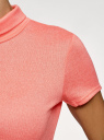 Водолазка базовая с коротким рукавом oodji #SECTION_NAME# (розовый), 25E02001-3B/15640/4D12M - вид 5