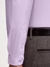 Рубашка базовая приталенная oodji для мужчины (фиолетовый), 3B140002M/34146N/8000N - вид 5