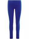 Легинсы базовые трикотажные oodji #SECTION_NAME# (синий), 18700046-2B/47618/7501N