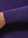 Пуловер базовый с V-образным вырезом oodji #SECTION_NAME# (фиолетовый), 4B212007M-1/34390N/8801M - вид 5