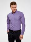 Рубашка хлопковая в мелкую графику oodji #SECTION_NAME# (фиолетовый), 3L110288M/19370N/8083G - вид 2