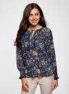 Блузка принтованная с кисточками и резинками oodji #SECTION_NAME# (синий), 21411107/17358/7933F - вид 2