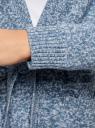 Кардиган меланжевый с капюшоном oodji #SECTION_NAME# (синий), 63207195/48106/7412M - вид 5