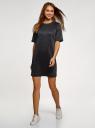 Платье трикотажное прямого силуэта oodji для женщины (синий), 24001110-14B/49343/7935J