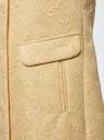 Пальто прямого силуэта из фактурной ткани oodji #SECTION_NAME# (желтый), 10104043/43312/5200N - вид 5